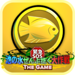 SOS THE GAME MOD Unlimited Money 1.95