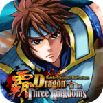 Dragon of the 3 Kingdoms MOD Unlimited Money 3.2