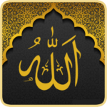 SALAT Prayer Time Azan or Dua Muslim 15.1 PremiumMOD Cracked