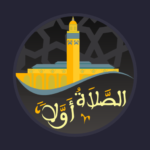 Salaat First Prayer Times 5.1.12 APK MOD