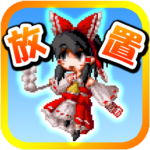 Touhou speed tapping idle RPG 1.7.9 APK MOD