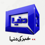 DUNYA NEWS – DUNYA TV MOD Unlimited Money