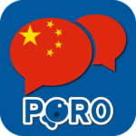Learn Chinese – Listening and Speaking MOD Unlimited Money